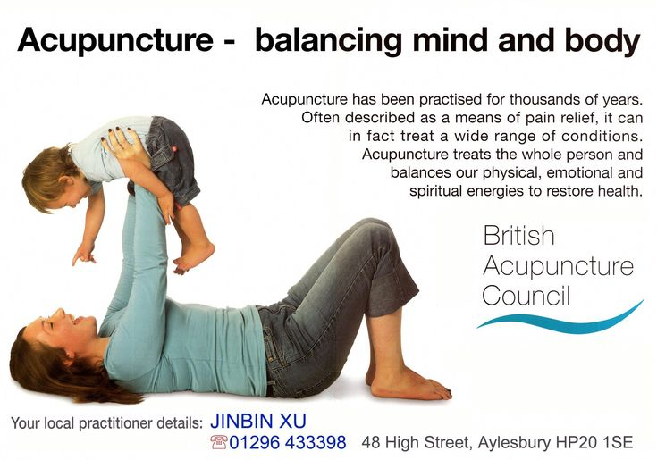 Tinnitus acupuncture process.. #tinnitustreatment (With ...