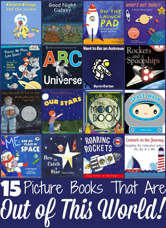 15 Space-Themed Picture Books That Are Out of This World! | embarkonthejourney.com