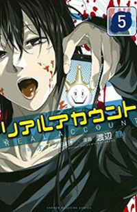 Real Account Manga - Read Real Account Online at MangaHere.co