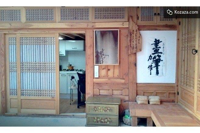 Namhyundang (Family Room 2)