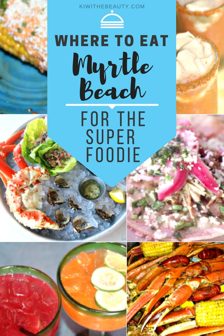 WHERE TO EAT IN MYRTLE BEACH FOR THE SUPER FOODIE
