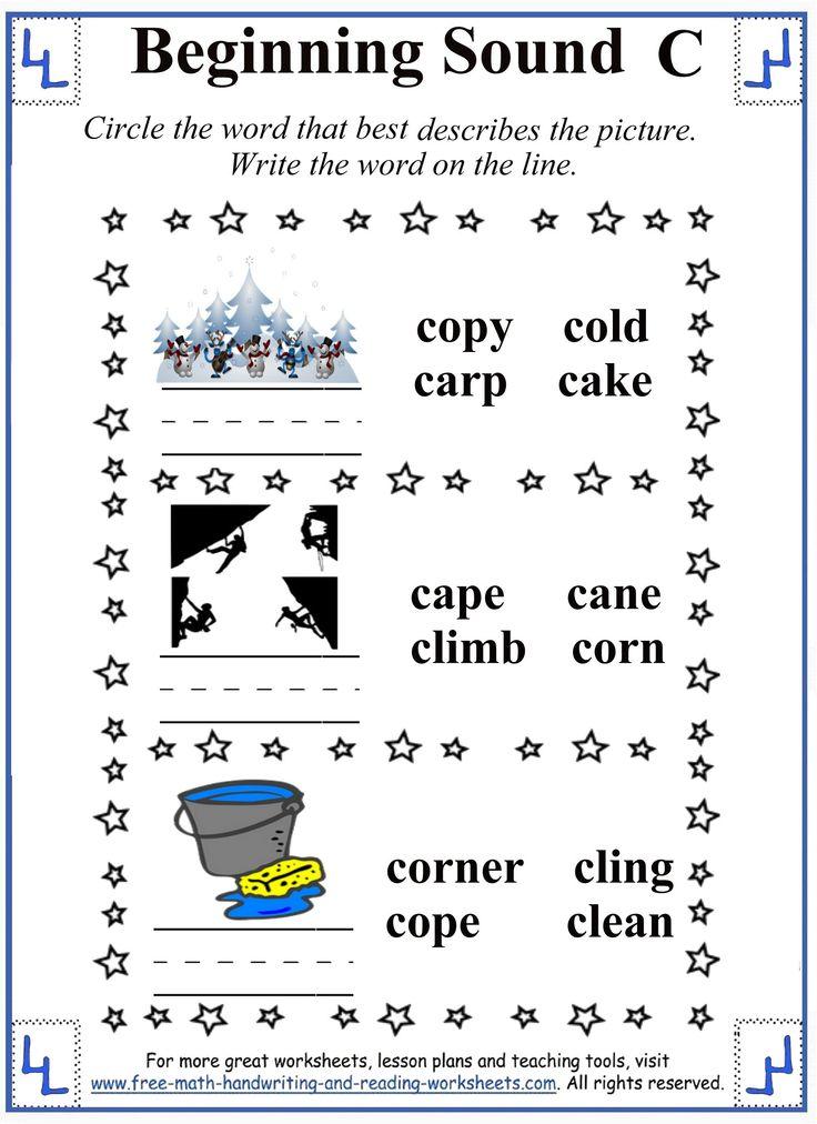 printable letter c worksheets activities consonant letters pinterest reading. Black Bedroom Furniture Sets. Home Design Ideas