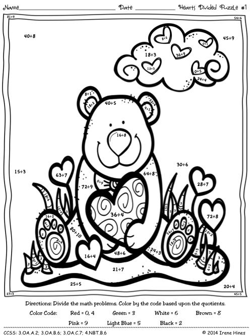 Hearts Divided ~ Division Math Color By The Code Puzzles For February Math Printables Color By The Code Puzzles For February And Valentine's Day To Practice Division Skills. ~This Unit Is Aligned To The CCSS. Each Page Has The Specific CCSS Listed.~ This set includes 4 Valentine's Day themed math puzzles with division facts on each page. Answer Keys Included. $