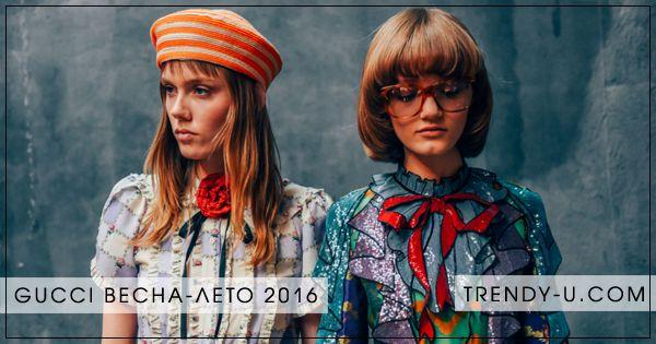 Все повторяется в моде. Широкие брюки, шубы-оверсайз, ботфорты, шляпы с мягкими полями, юбки в пол в крупных цветах... Все это уже было - в 70-х. И это - самый модный стиль сегодня. Оденьтесь как в 70-х - и вы в тренде!