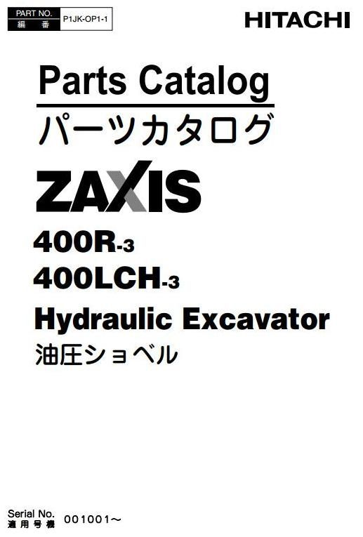 Original Illustrated Factory Parts Manual for Hitachi Hydraulic Excavator Type Zaxis 400.Original factory manuals for Hitachi Excavator Mashines, contains high quality images, circuit diagrams and instructions to help you to operate and repair your truck. All Manuals Printable and contains Searchab