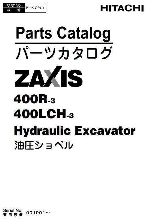 Original Illustrated Factory Parts Manual for Hitachi