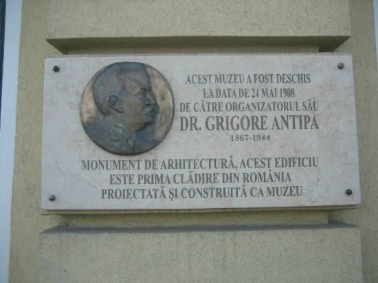 Bucharest, Romania - Muzeul Grigore Antipa