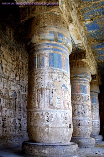 Closed Papyriform Column, Medinet Habu Temple, Egypt, North Africa,