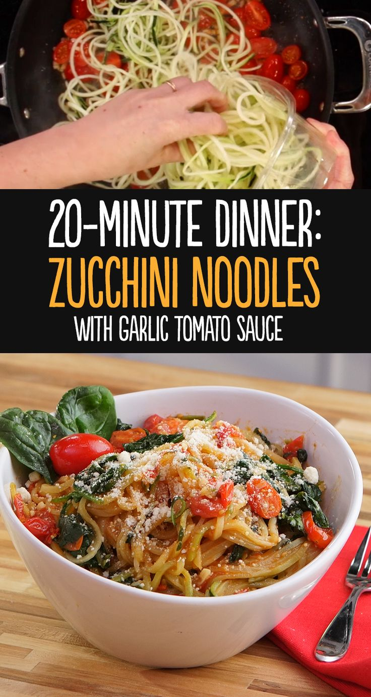 Looking for an alternative to pasta? Try our quick and easy 20-minute zucchini noodle recipe.