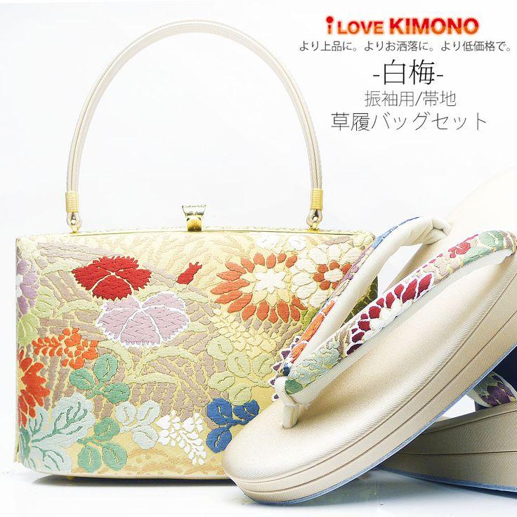 http://item.rakuten.co.jp/kyoto-kimono-cafe/118110/