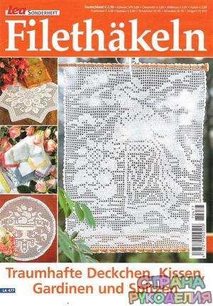 Lea Sonderheft - LA 477 Filethakeln - Lea (Вязание спицами и крючком) - Журналы по рукоделию - Страна рукоделия