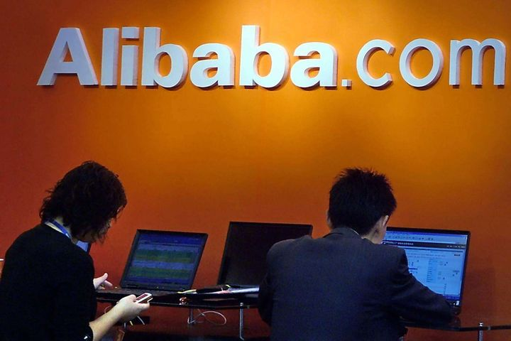 Alibaba Ant Financial Waive Tmall Fees Offer Interest Free Loans To Merchants In 2020 Initial Public Offering Asian Games Fund Management