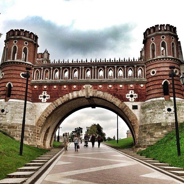 Музей-заповедник «Царицыно» in Москва