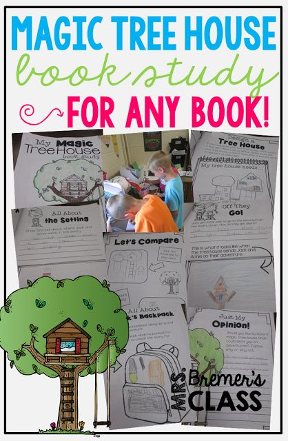 Magic Tree House book study companion activities for ANY book in the series!