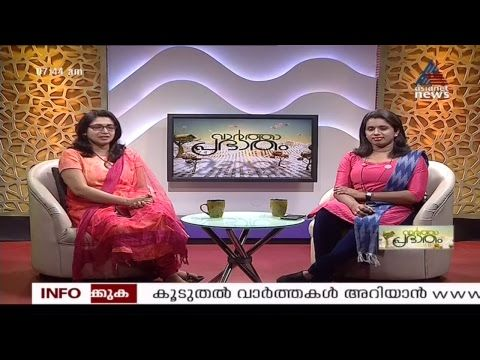 4991) Asianet News Live TV | Malayalam Live TV News | Watch