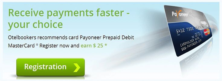 How to Get Payoneer MasterCard with $25 Bonus.