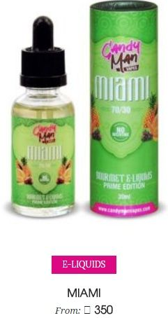We provide the best electronic cigarette and premium quality E Liquids in Delhi. Candy man Vapes is the option for you and we are the one top e liquids shop in Delhi, location at very effective price with different variety of collection. Buy now.