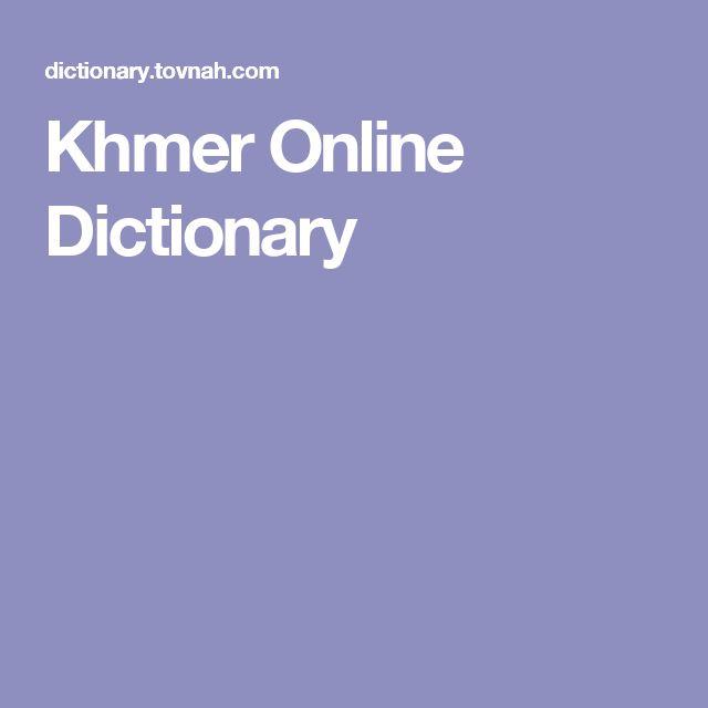 Khmer Online Dictionary