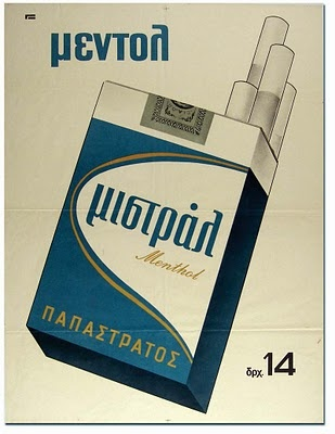 παλιες μαρκες τσιγαρων - Αναζήτηση Google