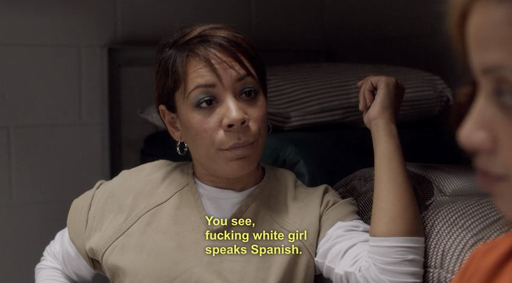 "Orange Is The New Black - Gloria Mendoza and Dayanara ""Daya"" Diaz"