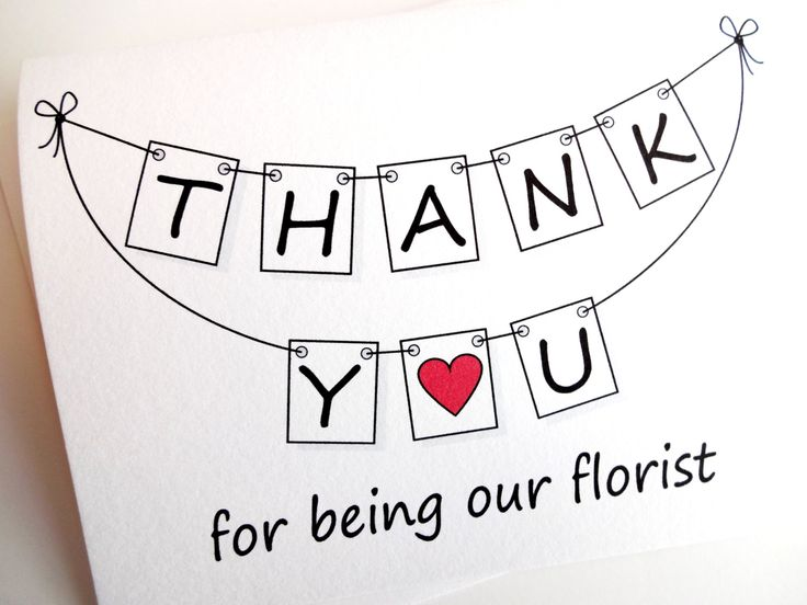 Wedding Florist Thank You Card by lilcubby on Etsy