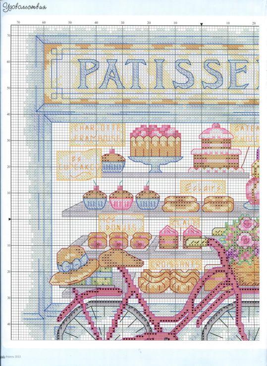 Pastries Cross Stitch pattern.  Gallery.ru / Фото #25 - ФР_04(49)_2013 г. - f-morgan