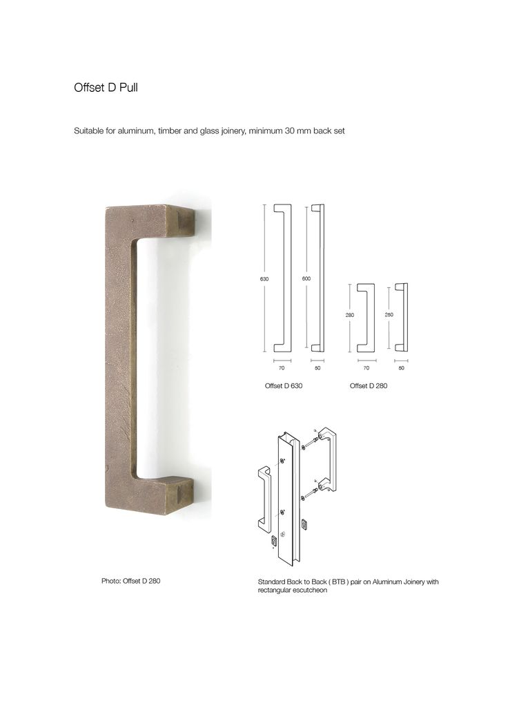 Offset D Pull bronze door handle made by Black Sand Bronze with dimensions and fitting instructions