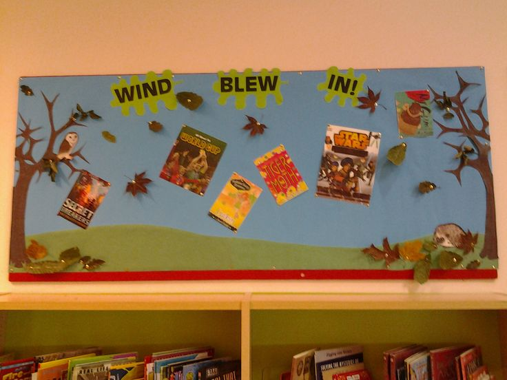 Autumn at Woking Library.