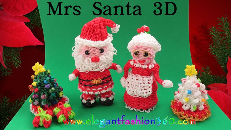 Rainbow Loom Mrs Santa 3D Charm/Holiday/Christmas/Santa Claus/Ornament H...