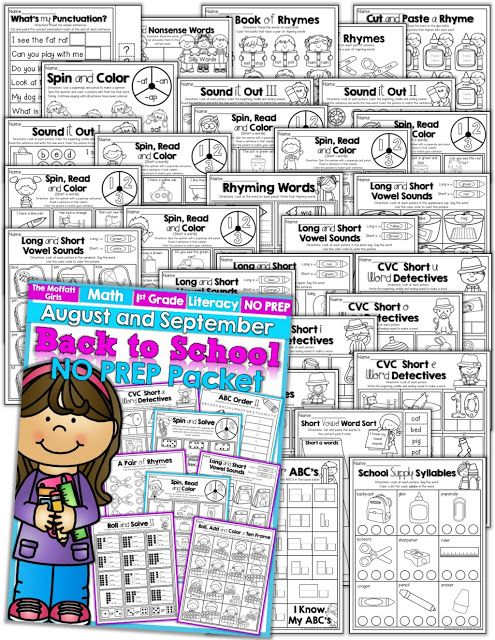 Teach addition, subtraction, sight words, phonics, grammar, handwriting and so much more with the August and September NO PREP Packet for First Grade!