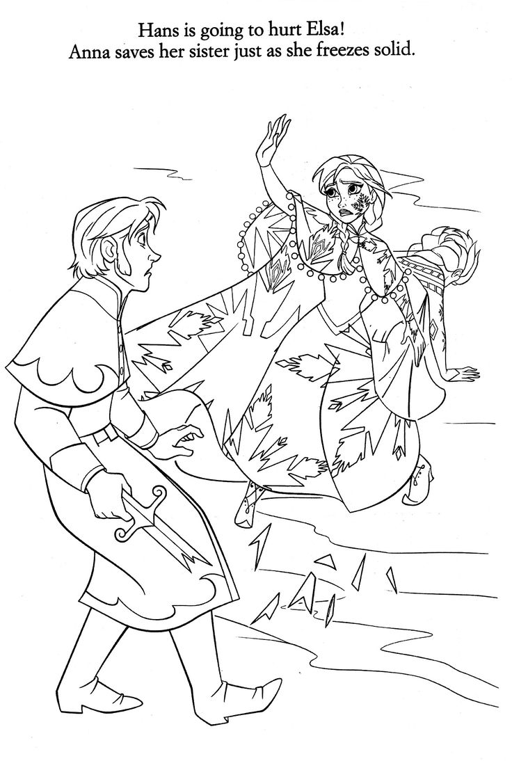 christopher frozen coloring pages - photo#17