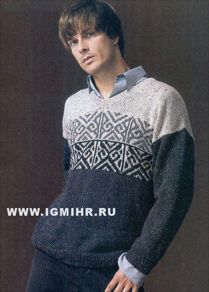 Мужской пуловер с жаккардовым узором. Спицы