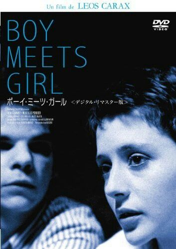 Boy meets girl 1984 izle