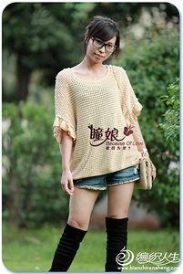 Бежевый свитер-наволочка
