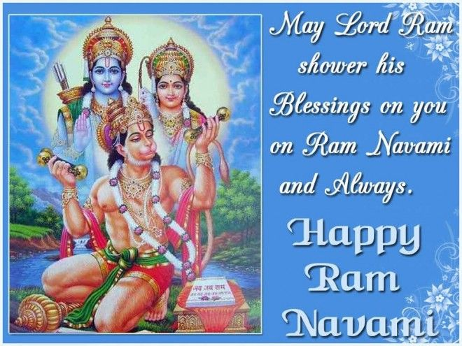 Celebrate the birth of one of the greatest king and the seventh avatar of Lord Vishnu, Jai Shree Ram