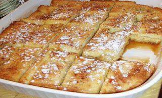 ΚΟΝΤΑ ΣΑΣ: Υπέροχο πρωϊνό με ψωμί του τόστ στο φούρνο
