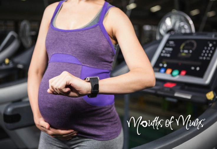 5 tips to safely exercise during pregnancy #health #exercise #pregnancy #pregnancytips #exercisingwhilstpregnant #healthandwellbeing