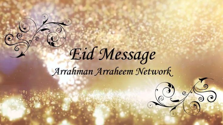 #EID #ARAR