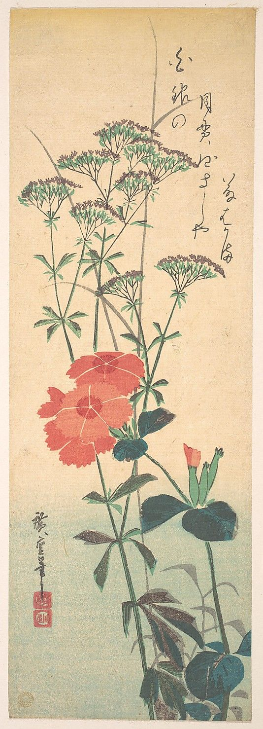 Superb Pinks and Chinese Agrimony by Utagawa Hiroshige  (1797–1858/Japanese)