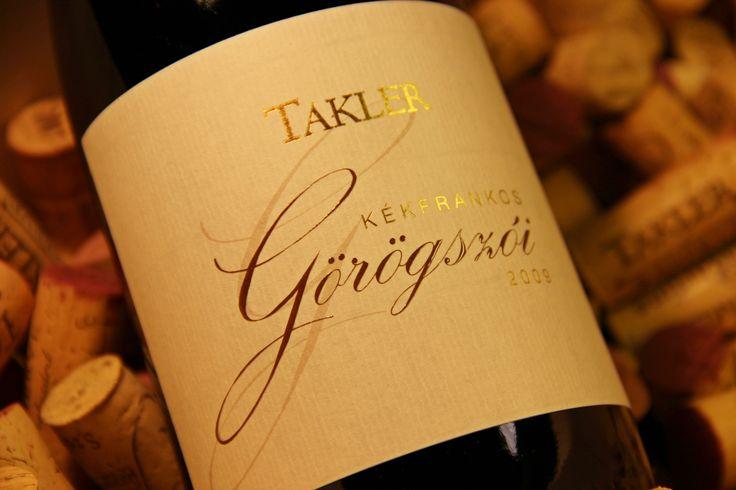 Ismét a legjobbak között a 2011-es Görögszói Kékfrankos