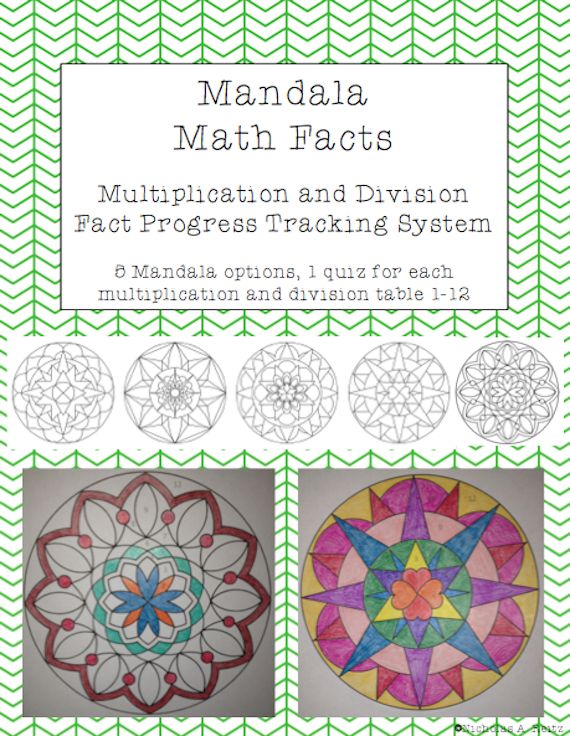 """This is a unique way to track students' fact fluency progress! Whenever a student masters a table, they get to color in a piece of the mandala. Coloring in the mandala is great way to practice patterning and rotational symmetry as well! There are 5 unique mandala designs included in this packet. The mandala is an ancient symbol that means """"circle."""" It is supposed to mathematically represent the universe."""