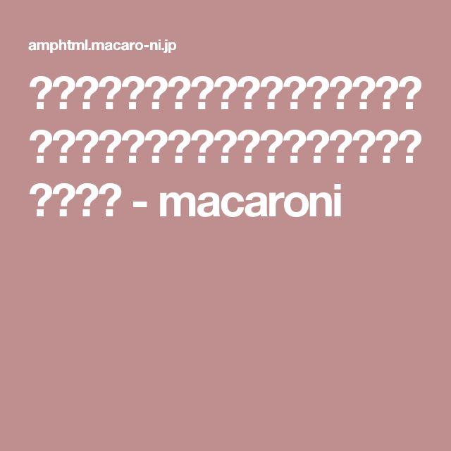 バナナで作るアイスクリーム「ナイスクリーム」の作り方。ダイエット中にいかが? - macaroni