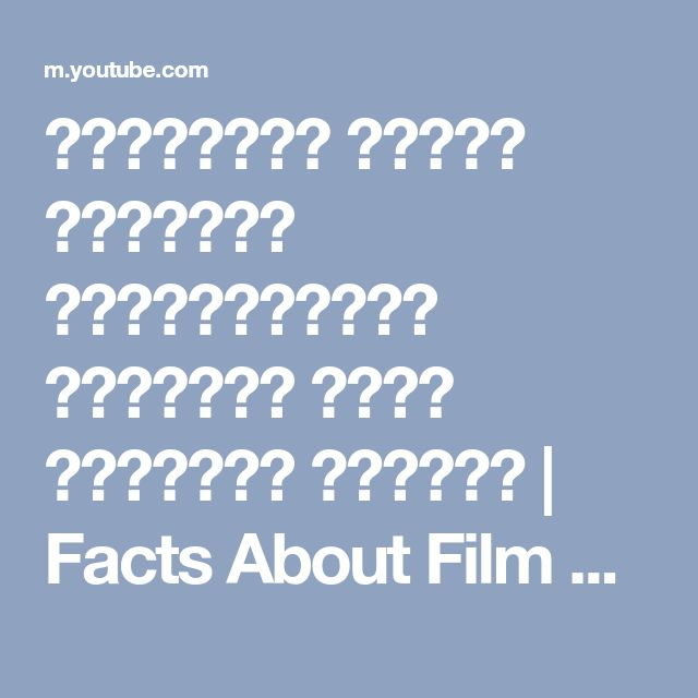 సినిమాకి ముందు చూపించే సర్టిఫికెట్ గురించి మీకు తెలియని నిజాలు | Facts About Film Certification - YouTube
