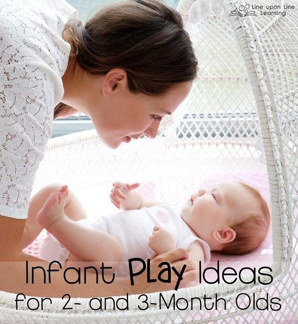 Here are some infant play ideasthat I have noticed, as a mother, that my two-month old delights in.