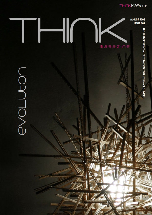 Cardboard noma inspired lamp  Issue 001