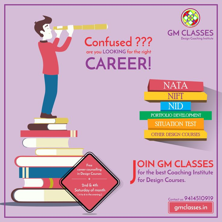 Start your career counselling for design courses with GM
