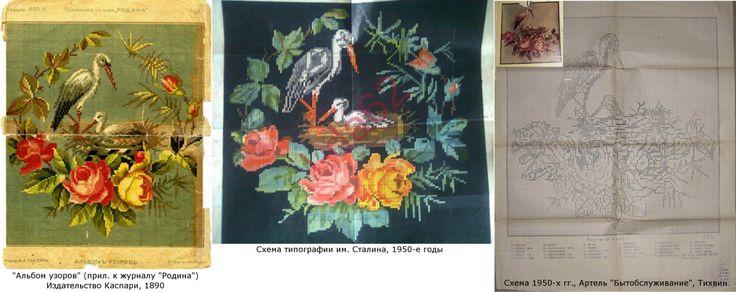 (1) Gallery.ru / Фото #14 - Родословная советских схем и вышивок - Kalla