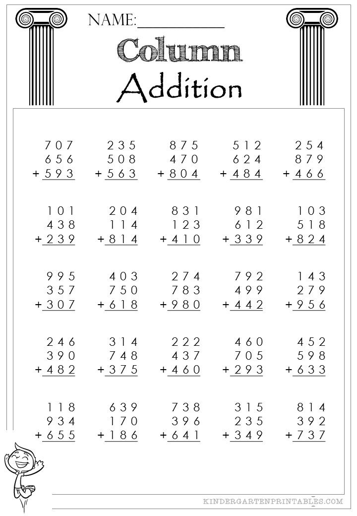 Three Digit Column Addition 3 addends worksheet