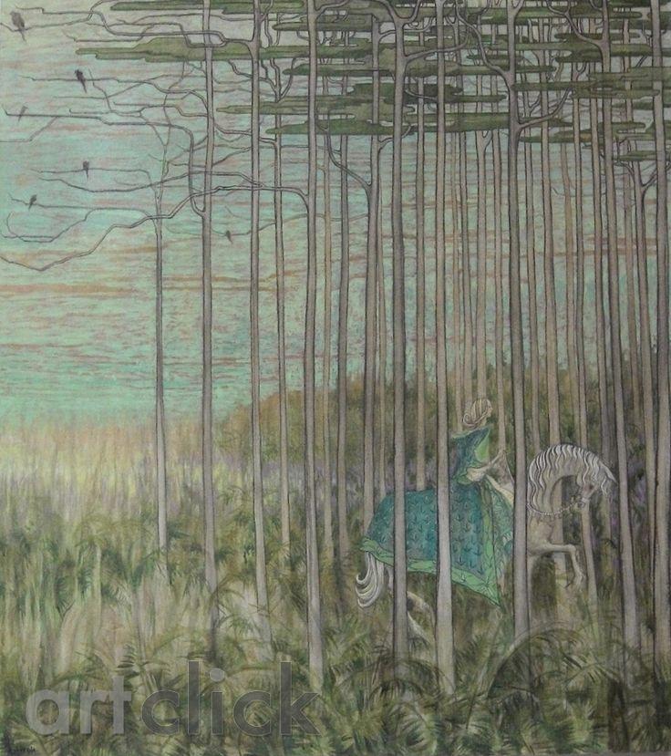 In Search of Oisín by Ann McKenna on ArtClick.ie