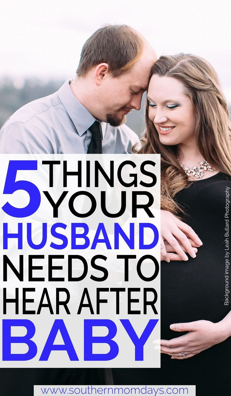 Click to find out what your husband really needs to hear from you as soon as you come home from the hospital with your new baby. (Wish I'd known this ahead of time myself!) ❤ New parents, new parents dad, new dad husband, new parents marriage, becoming new parents, new parents relationship, new dad, new dad from wife, new dad advice, new mom, new mom tips, new parents survival kit, new parents tips, new parents must haves, new parents advice. #newparents #newdad #newmom #marriageafterbaby